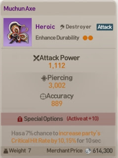 Epic Weapon destroyer