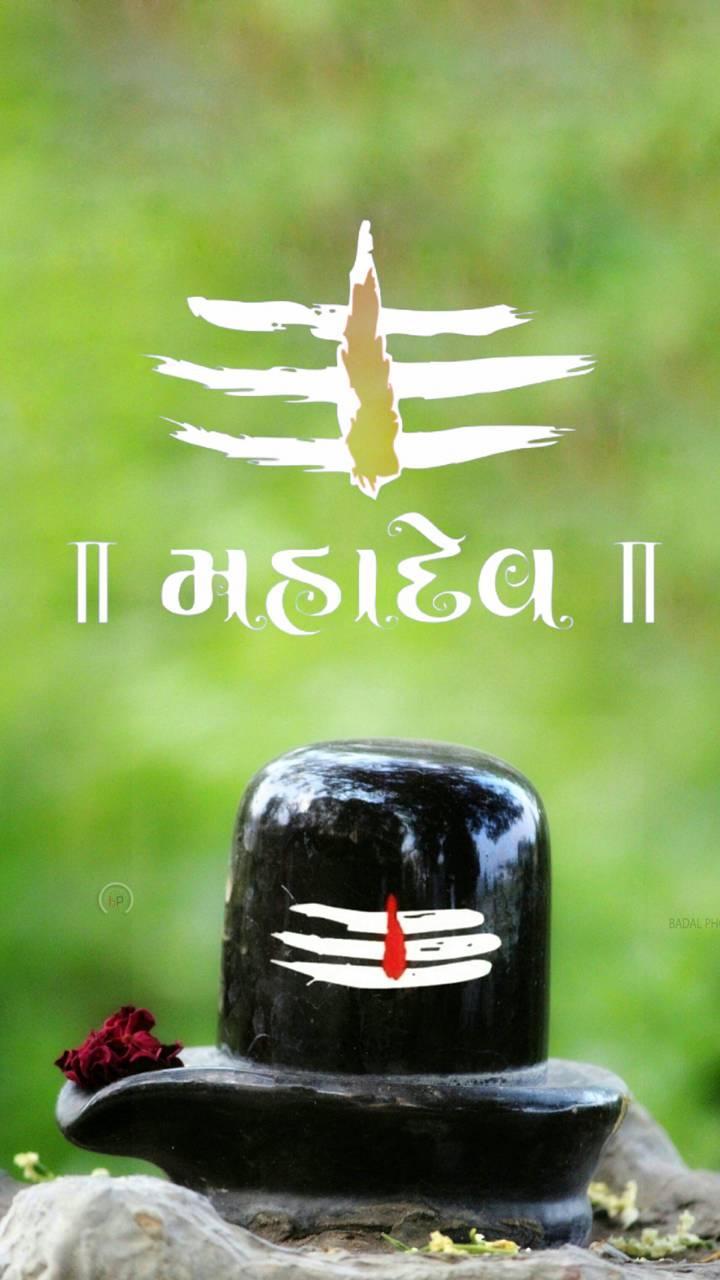 mahadev-wallaper-for-mobile