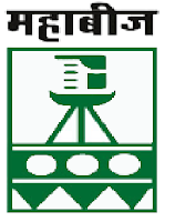 Maharashtra State Seeds Corporation Limited, MAHABEEJ, Maharashtra, Clerk, Typist, freejobalert, Hot Jobs, Latest Jobs, Graduation, mahabeej logo