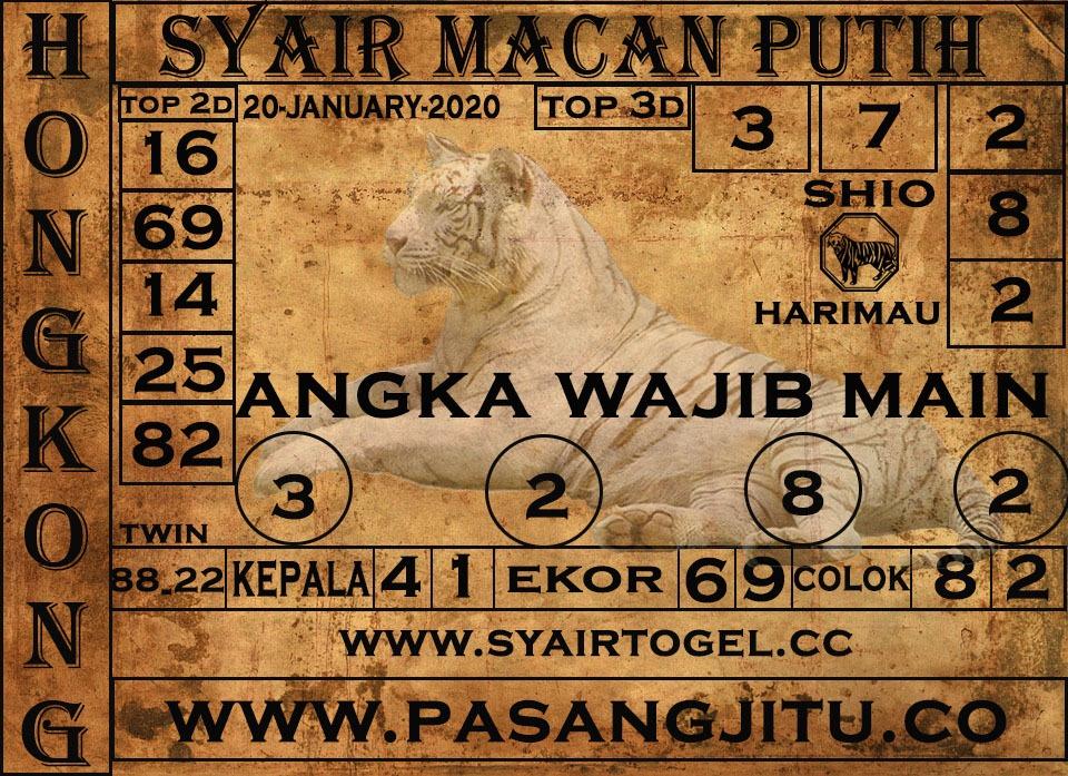 syair Macan Putih