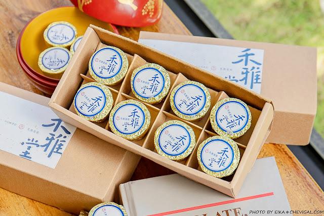 MG 6808 - 熱血採訪│台中超隱密老字號禾雅堂乳酪蛋糕,金色鋁箔包裹醇香乳酪,還有限定巧克力與抹茶口味新發售
