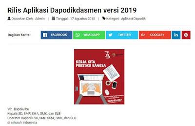 Daftar Pembaruan Aplikasi Dapodik Versi 2019 yang Wajib Diketahui