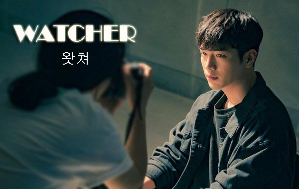 Sutradara kenamaan Ahn Gil Ho kembali merilis drama terbarunya sesudah sebelumnya sukses  Sinopsis Drama Watcher Episode 1-16 (Lengkap)