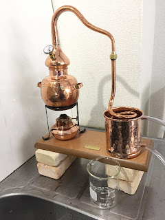 アランビック蒸留器