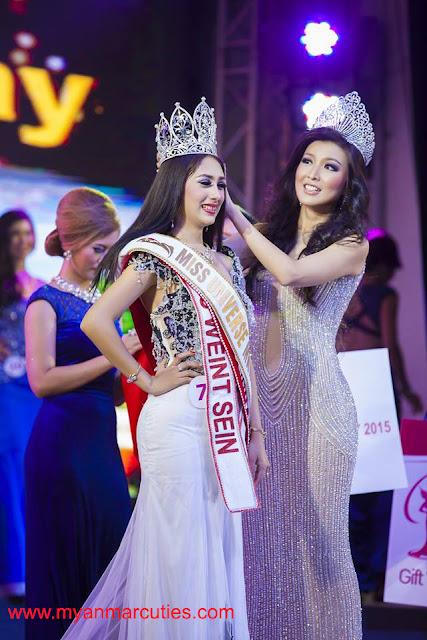 The First Miss Mandalay-Myanmar Universe- Han Lay @ Han Shwe Aye