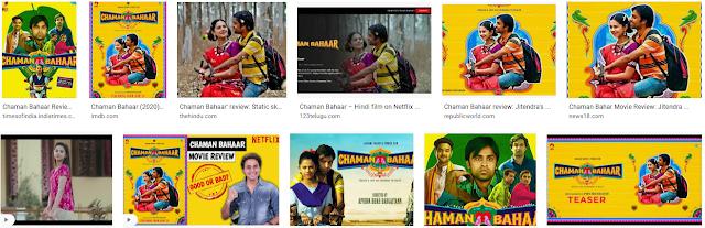 New Movie Chaman Bahaar Review | ashoppingreviwa.com