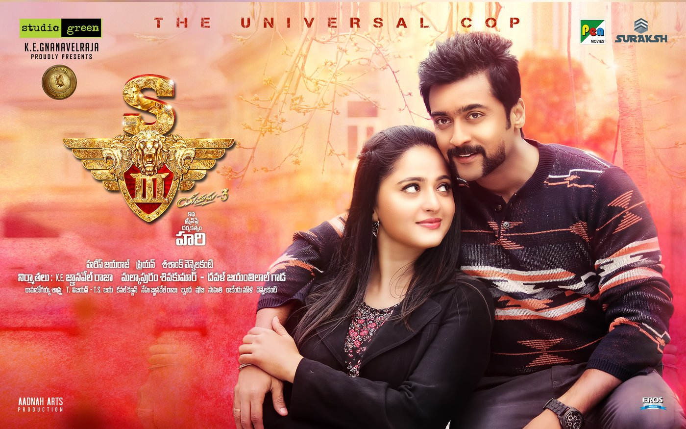Singam 3 Telugu wallpapers-HQ-Photo-7