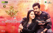 Singam 3 Telugu wallpapers-thumbnail-7