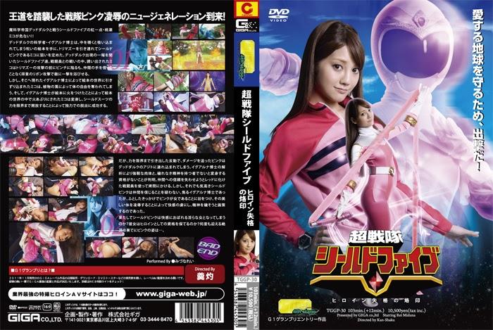 TGGP-30 【G1】 Tremendous Power Defend 5 – Dicap sebagai Heroine yang Didiskualifikasi