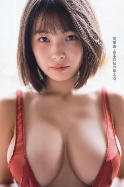 Rio Teramoto 寺本莉緒, Young Magazine 2020 No.13 (ヤングマガジン 2020年13号)