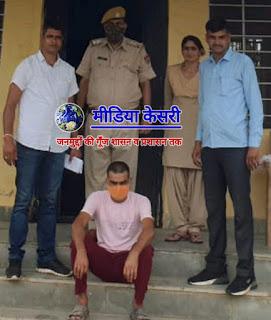 Dausa-Jaipur - बजाज नगर थाने के कांस्टेबल संजय गुर्जर की हत्या में फरार चल  रहे मुख्य आरोपी भतीजा को मानपुर पुलिस ने किया गिरफ्तार rajasthan crime news on media kesari