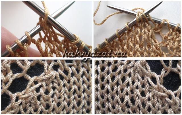 Прием вязания 3-х петель вместе на боковых участках узора.