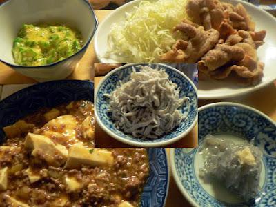 夕食の献立 豚肉生姜煮 マーボ豆腐 シラス オクラ玉子