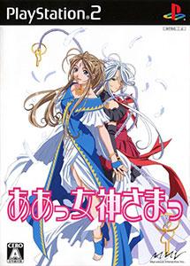 Aa Megami-sama PS2 ISO (NTSC-J) (MG-MF)