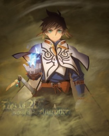 Tales of Zestiria the X (2017)