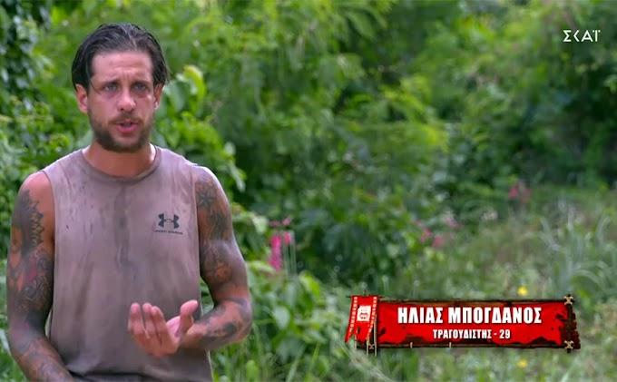 Survivor 4 spoiler 9/5 : O Ηλίας Μπόγδανος πιέζει την παραγωγή για να αποχωρήσει οικειοθελώς