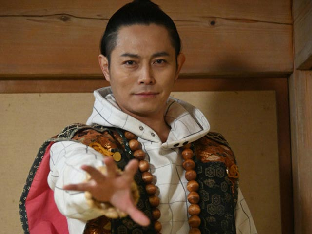 Master Kamano