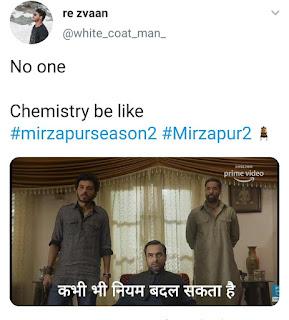 weird chemistry | kaleen bhaiya, munna bhaiya | Mirzapur 2 Memes(from Mirzapur 2 trailer)