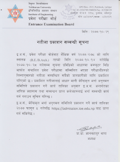 ioe be entrance result 2077