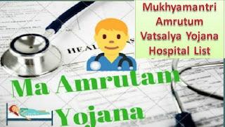 Maa Amrutam Yojana Hospital List