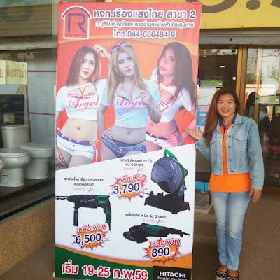 Buriram Ruangsangthai hosts Hitachi Power Tools sale