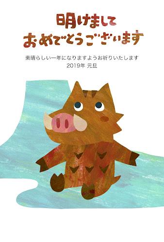 富士山と座る猪のコラージュイラスト年賀状(亥年)