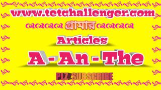 Articles in English Rules
