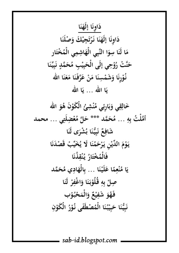 Teks Sholawat Dawina Ilahana (Hannat Ruhi)