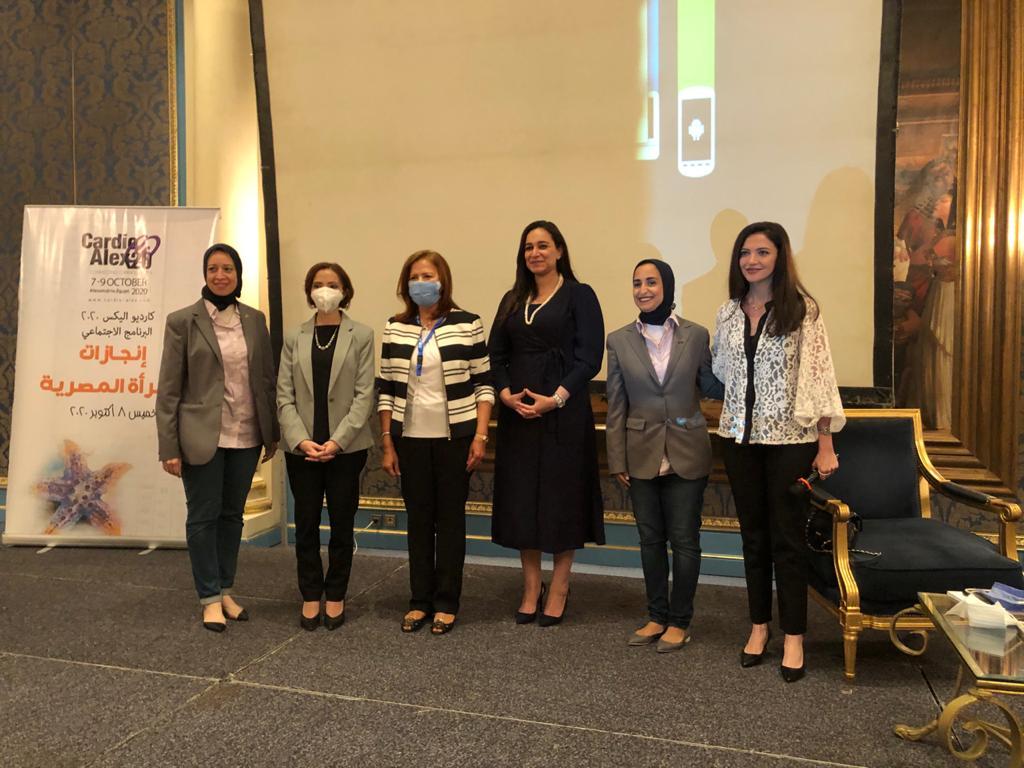 """الدكتورة نهال بلبع  نائب محافظ البحيرة فى ندورة بعنوان """"إنجازات المرأة المصرية"""" على هامش مؤتمر كارديو أليكس 2020"""