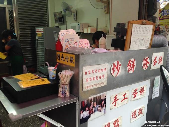 食|台中【西屯】逢甲炒餅條-傳統特色早餐,自製肉燥與蔥辣醬