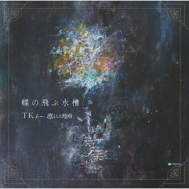 """Chou no Tobu Suisou"" by TK from Ling Tosite Sigure"