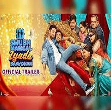 Shubh Mangal Zyada Saavdhan(2020) Movie Review,Cast & Crew,Story,Trailer, Release Date