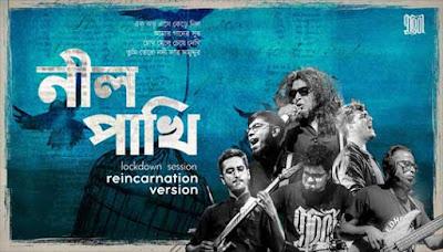 Neel Pakhi Lyrics by Prithibi Band