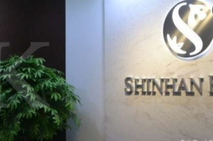 Alamat Lengkap dan Nomor Telepon Kantor Bank Shinhan Indonesia di Surabaya