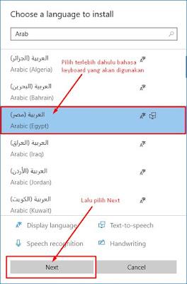 Memilih Bahasa Keyboard - Hostze.net