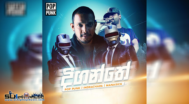 pop punk, INDRACHAPA LIYANAGE, Manasick, born lord, drillteam, Sinhala Rap, sl hiphop, Audio,