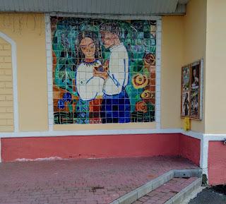 Миргород. Столовая санатория «Хорол»