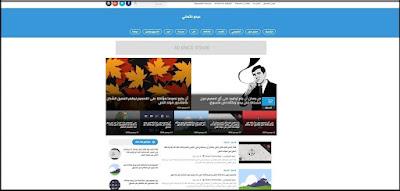 قالب بلوجر عبدو الثماني النسخة المدفوعة
