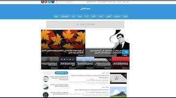 تحميل قالب مدونة عبدو تكنولوجي النسخة المدفوعة مجانا