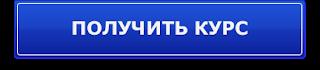 https://partglo.ru/affiliate/10752983