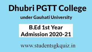 Dhubri PGTT College, B.Ed 1st Year Admission Notification for Session 2020-21 under Gauhati University