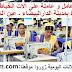 تشغيل 20 عاملة  على آلات الخياطة  بمدينة الدارالبيضاء ـ عين الشق
