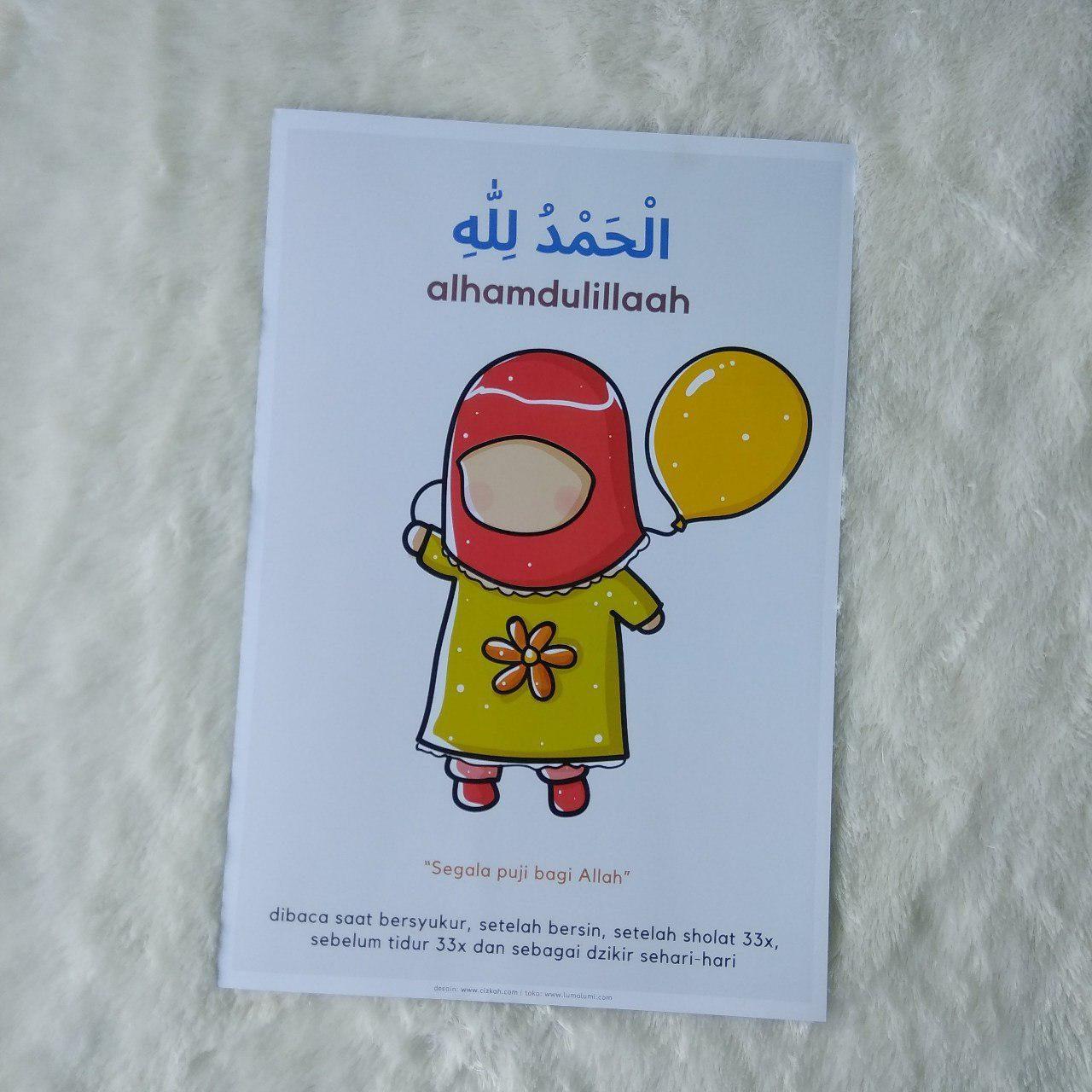 Toko Muslim Terpercaya Dan Amanah Poster Anak Dzikir