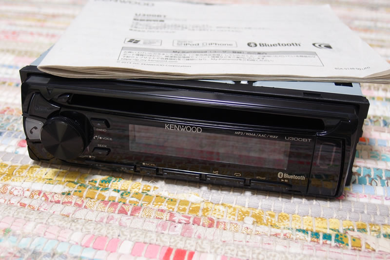 KENWOOD U300BT