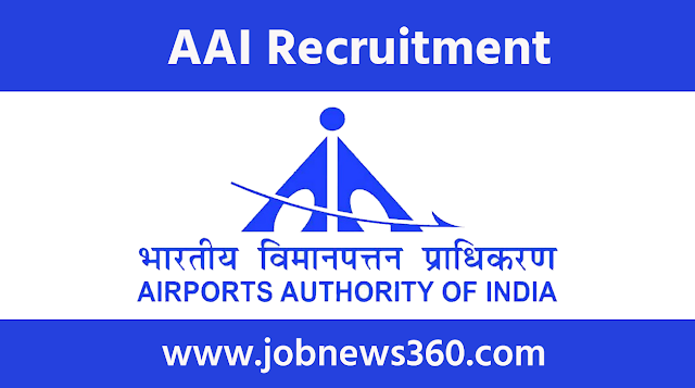 AAI Recruitment 2020 for Junior Executive