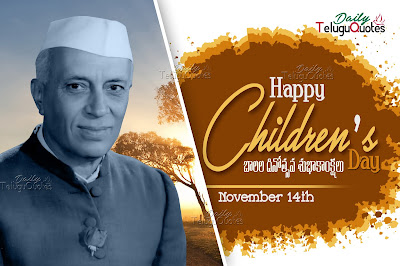 childrens-day-nehru-thoughts-and-quotes-greetings-hd-images