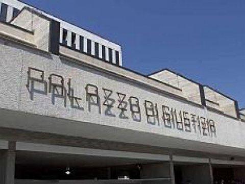 Droga, armi ed estorsioni: 29 arresti disposti dal gip di Brindisi