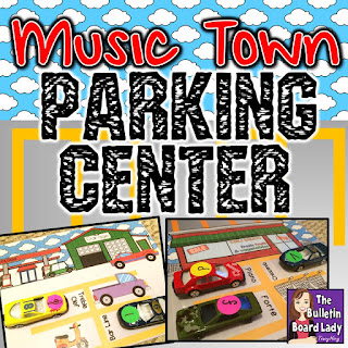 Music Town Parking Center