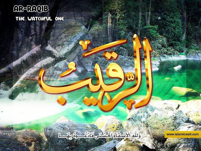 43. الرَّقِيبُ [ Ar-Raqeeb ] 99 names of Allah in Roman Urdu/Hindi