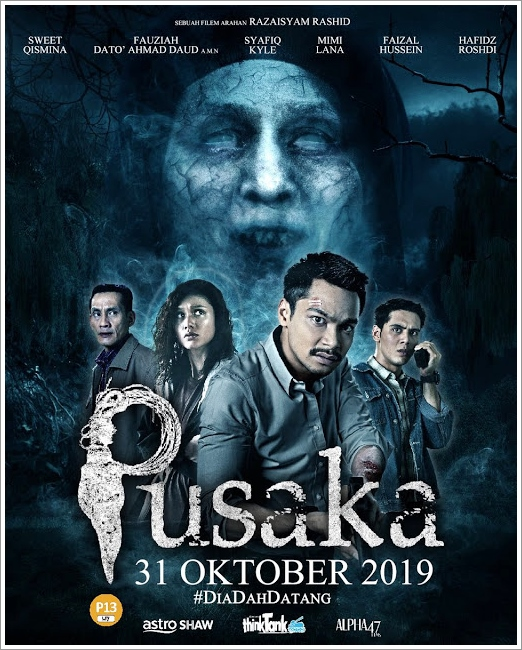 Movie | Pusaka (2019)